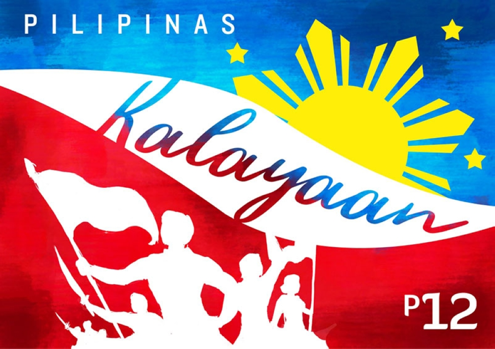 Independence Day.Phlpost Releases Commemorative Stamps To Mark Independence Day