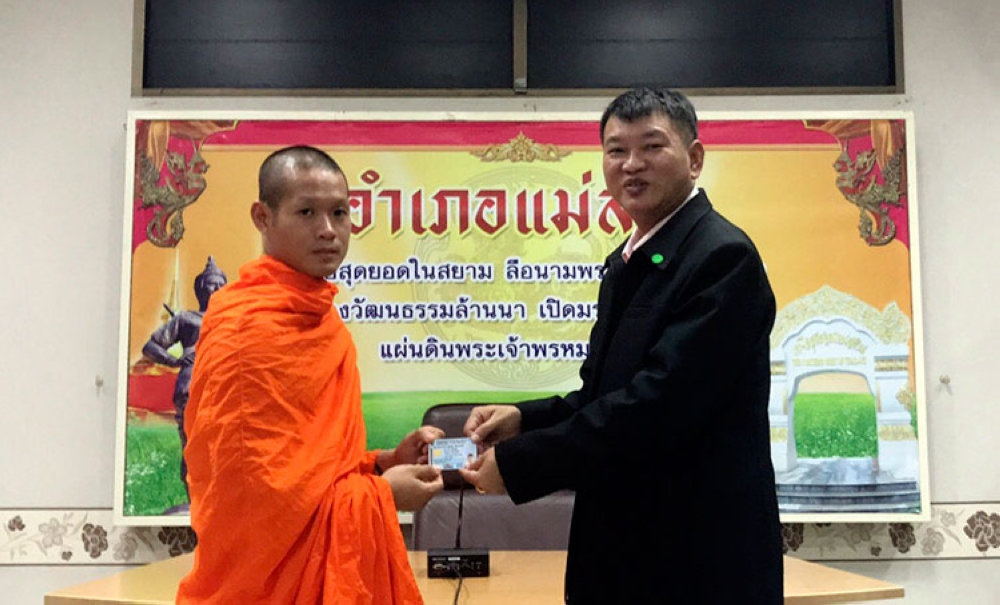 THAILAND. In this release by Chiang Rai Public Relations Office, Buddhist monk and former soccer coach Ekkapol Chanthawong (left) receives an identity card denoting Thai citizenship from Somsak Kunkam Sheriff of Mae Sai during a ceremony in Mae Sai district, Chiang Rai province, northern Thailand, Wednesday, August 8, 2018. (AP)