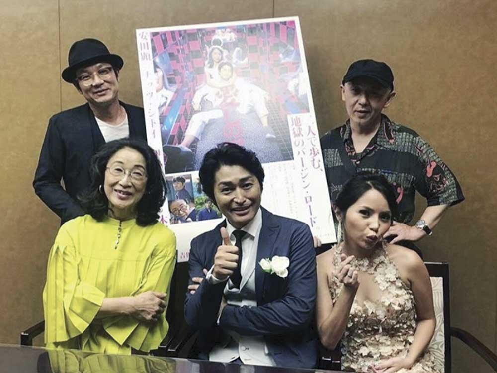 THE CAST OF 'ITOSHI NO IRENE' (Instagram foto / Nats Sitoy)