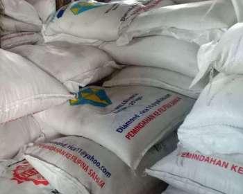 ZAMBOANGA. The Philippines Coast Guard on Tuesday evening, December 11, intercepted some P11 million worth of smuggled rice in Barangay Recodo, Zamboanga City. (Courtesy of PNA)