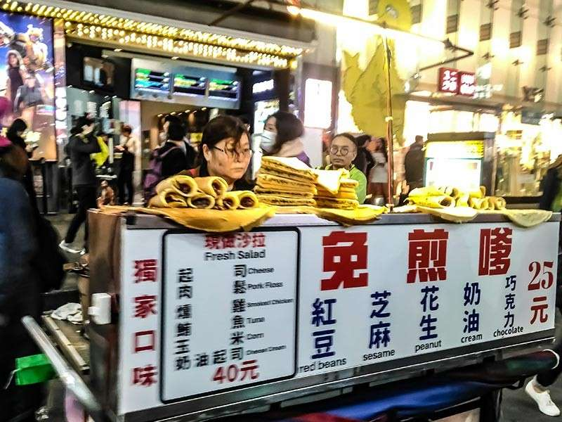 TAIPEI. There are several food stalls at night. (Claire Marie Algarme)