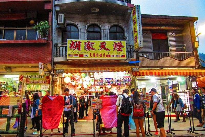 TAIWAN. You can buy your lantern from the shops in the old street. (Claire Marie Algarme)
