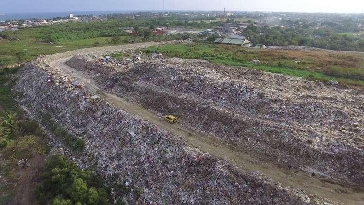 The Inayawan Sanitary Landfill
