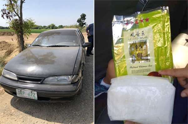 BULACAN. A kilo of shabu was found in a vehicle that was abandoned in Bustos, Bulacan. (Photo courtesy of Bulacan Provincial Police Office)