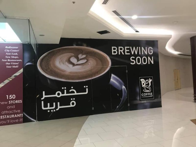 FROM CEBU TO QATAR. Cebu-based coffee chain Bo's Coffee will soon be expanding its operations to the Middle East after its owner and entrepreneur Steve Benitez announced he will be opening five more stores in Qatar. (Contributed foto)