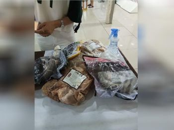 AKLAN. Some of the confiscated meat which came from a South Korean tourist Sunday night, June 9, 2019. (Photo courtesy of Bureau of Animal Industry at the Kalibo International Airport)