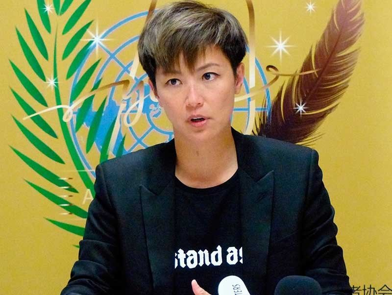 GENEVA. Hong Kong pop singer Denise Ho speaks at the UN building in Geneva, Switzerland, Monday, July 8, 2019. Denise Ho has taken a message of defiance against China to the UN's top human rights body, denouncing