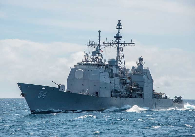 This March 6, 2016, photo provided by the US Navy, shows the Ticonderoga-class guided-missile cruiser USS Antietam (CG 54) sails in the South China Sea. (US Navy via AP)