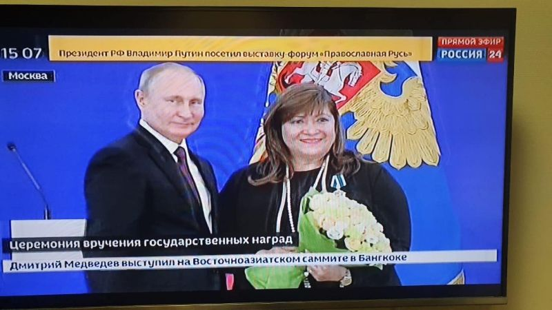 ORDER OF FRIENDSHIP. Honorary Consul to Russia Armi Lopez Garcia is conferred the prestigious Order of Friendship by Russian President Vladimir Putin at the Kremlin in Moscow on Nov. 4, 2019. She is the first Filipino to have ever received the state award, and it is for her having fostered better relations between Russia and the Philippines. (Contributed)