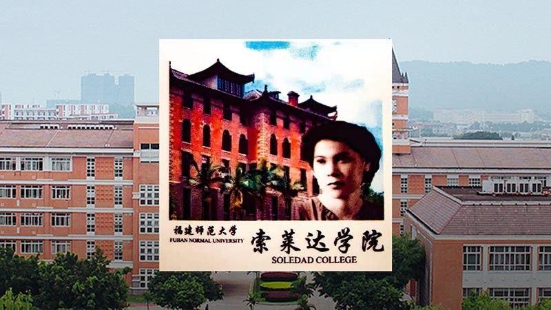 (Photo credit to Fujian Normal University - Soledad College Facebook page)