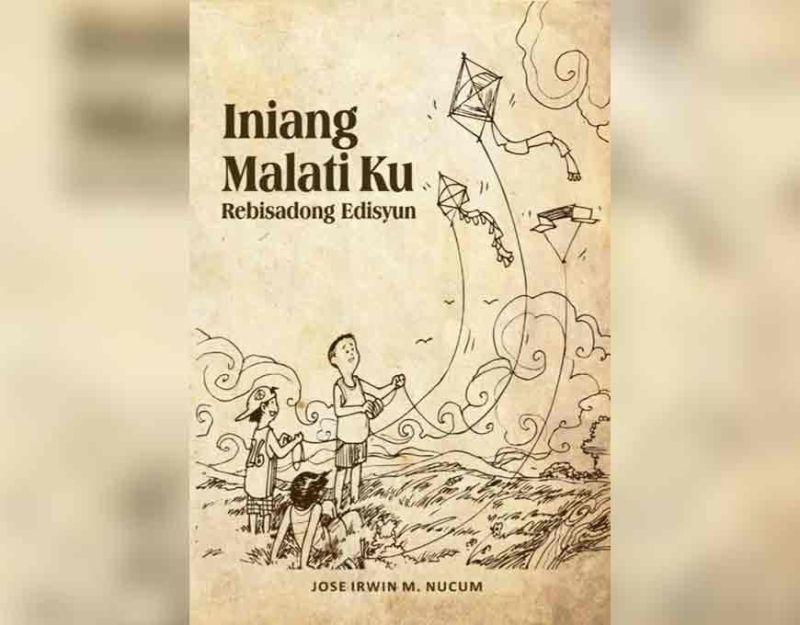 Iniang Malati Ku book