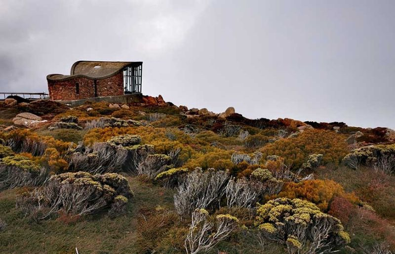 Mt. Wellington landscape with the Interpretation Centre. (Photo by Grace M. Avanzado)
