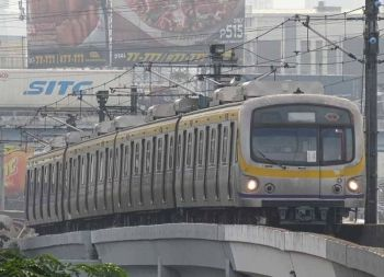 Photo from LRT2 Facebook page