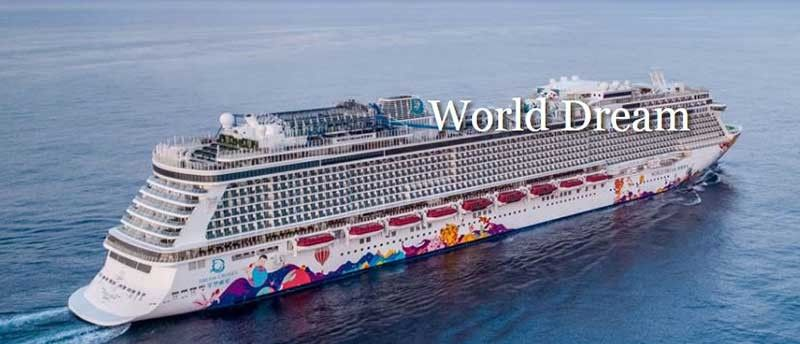 (Photo from dreamcruiseline.com)