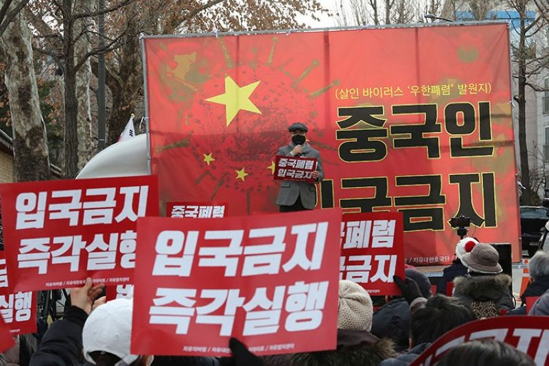SOUTH KOREA. In this Wednesday, January 29, 2020, photo, South Korean protesters stage a rally calling for a ban on Chinese people entering South Korea near the presidential Blue House in Seoul, South Korea. (AP)